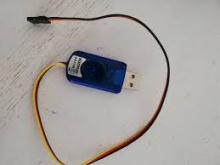 Câble de liaison PC  USB.jpg