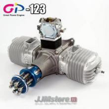 gp123_-_moteur_essence_2_temps_bi-cylindre.jpg