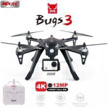 MJX-Bugs-3-B3-RC-quadrirotor-moteur-sans-balai-2-4G-6-axes-gyroscope-Drone-avec.jpg